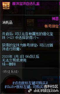 QQ截图20190514144908.png