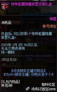 QQ截图20190514145113.png