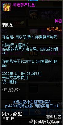 QQ截图20190514145034.png