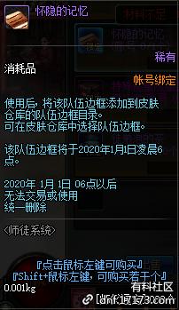 QQ截图20190514145054.png