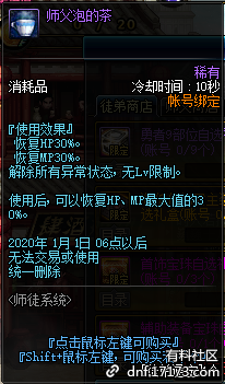QQ截图20190514145007.png