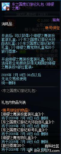 QQ截图20190530131207.png