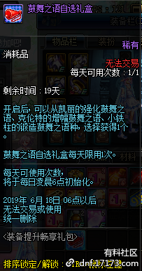QQ截图20190530131040.png