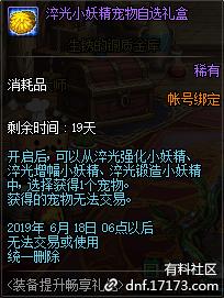 QQ截图20190530130959.png