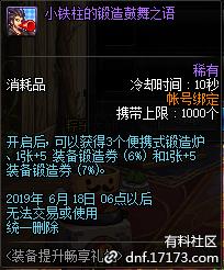 QQ截图20190530131109.png