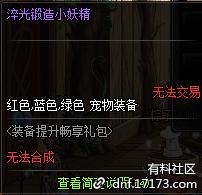 QQ截图20190530131025.png