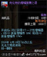 QQ截图20190530131102.png