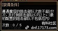 QQ截图20190601023324.png