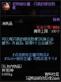 QQ截图20190601023218.png