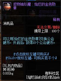 QQ截图20190601023212.png