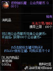 QQ截图20190601023223.png