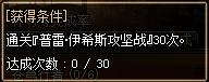 QQ截图20190601023306.png