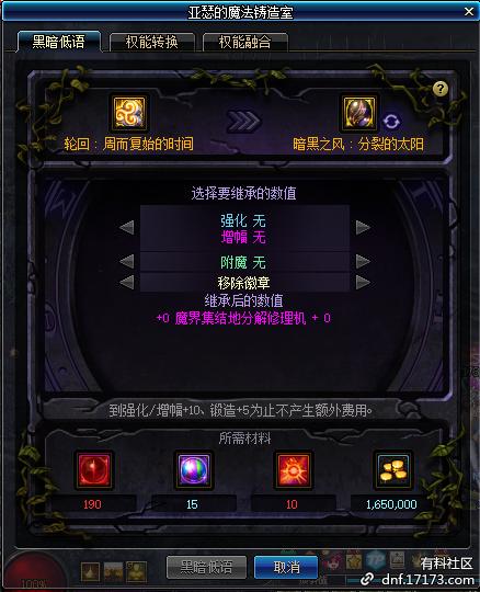 QQ截图20190601021307.png