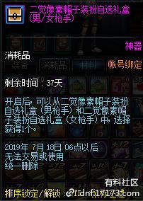 QQ截图20190612021022.png