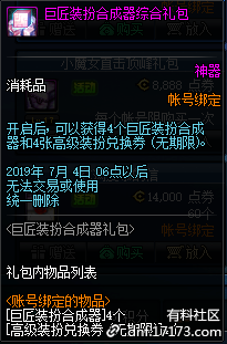 QQ截图20190612020035.png