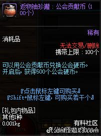 QQ截图20190612150621.png