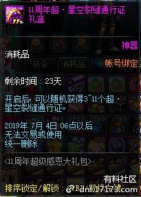 QQ截图20190612015946.png