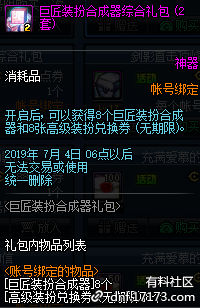 QQ截图20190612020029.png