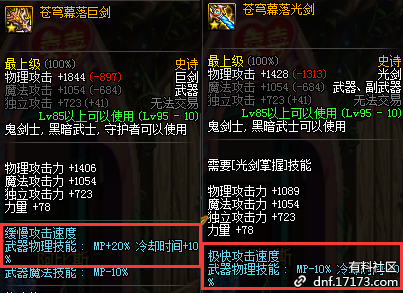 %TBK[KBS_R6{)8$WIZRJ[PC.png