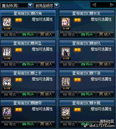 QQ截图20190612015836.png