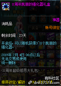 QQ截图20190612015940.png