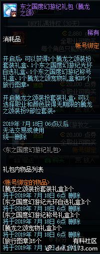 QQ截图20190612020257.png