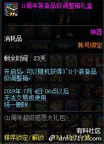 QQ截图20190612015952.png