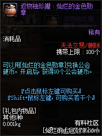 QQ截图20190612150609.png