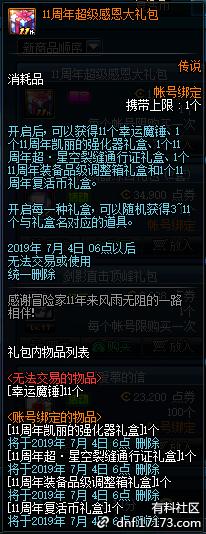 QQ截图20190612015925.png