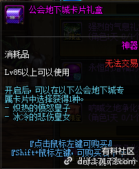 QQ截图20190617114711.png