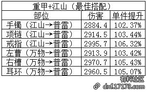 D_Z0XDYX]1QR}F264%5$XK8.png
