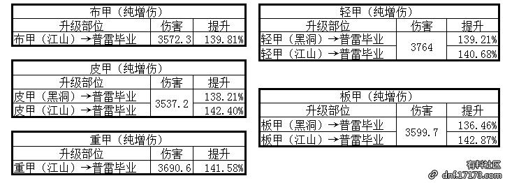 H)64}[NXCU)K3U8CR4~@S[4.png