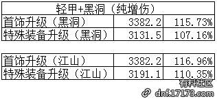 LXK34S)B`XBGB3C{]QHJ(48.png