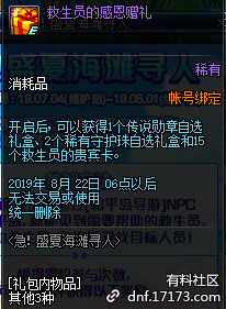 QQ截图20190626162036.png