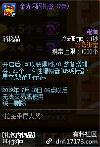 QQ截图20190626161916.png