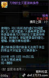 QQ截图20190626163035.png