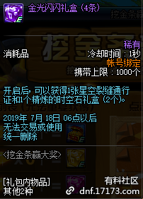 QQ截图20190626161940.png
