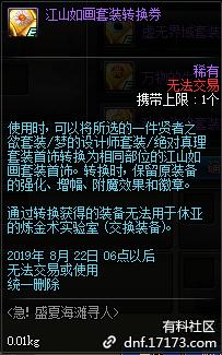 QQ截图20190626163029.png