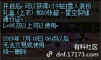 QQ截图20190626162453.png
