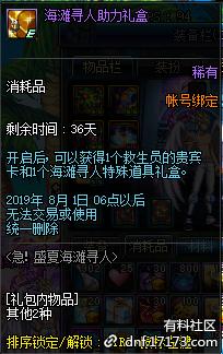 QQ截图20190626162240.png