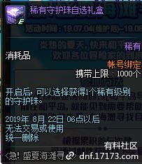 QQ截图20190626162030.png