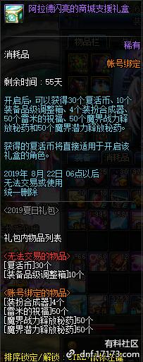 QQ截图20190628220728.png