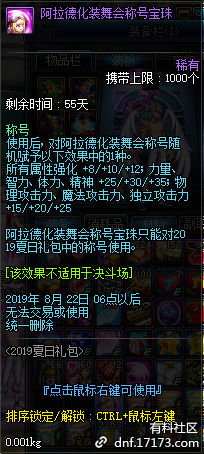 QQ截图20190628215801.png