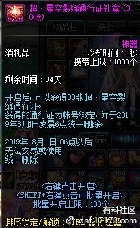 QQ截图20190628221043.png