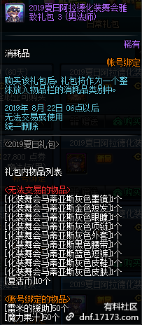 QQ截图20190628215711.png