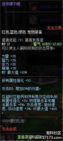 QQ截图20190628215857.png