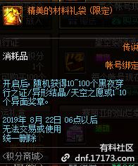 QQ截图20190628215615.png