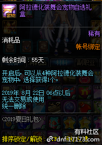 QQ截图20190628215820.png