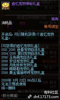 QQ截图20190628215609.png