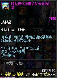 QQ截图20190628215732.png